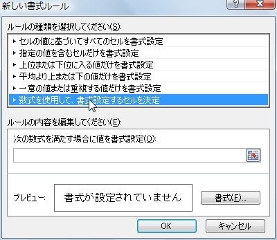 20140823_04.JPG