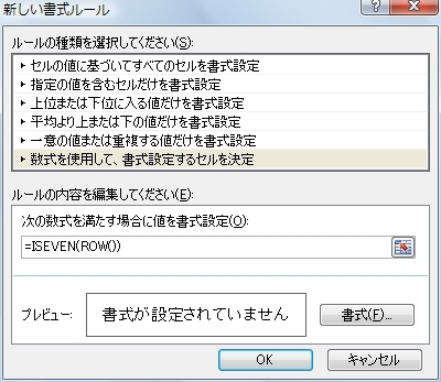 20140823_05.JPG