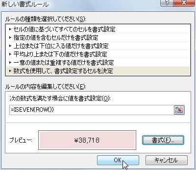 20140823_08.JPG