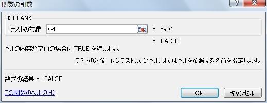 20140824_03.JPG