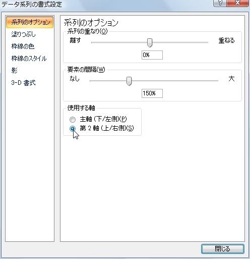20140913_12.JPG