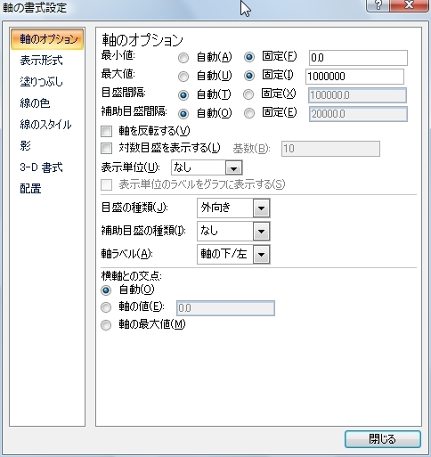 20140913_18.JPG