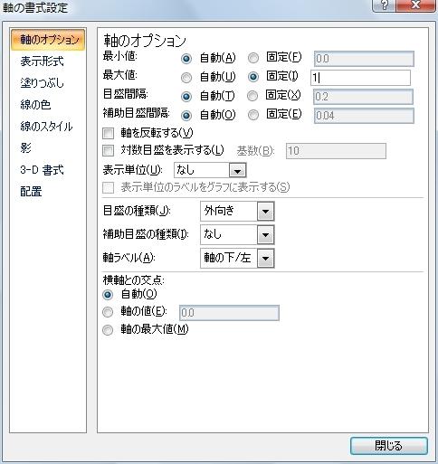 20140913_20.JPG