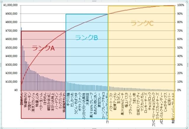 20140913_22.JPG