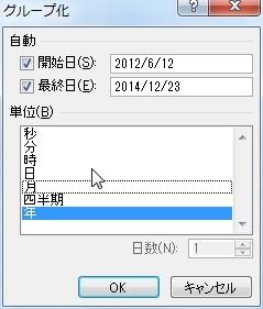 20140914_03.JPG