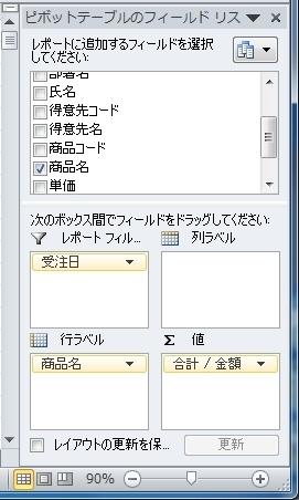 20140914_05.JPG