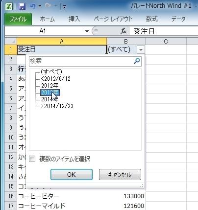 20140914_06.JPG