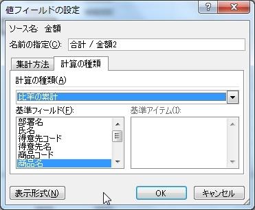 20140914_11.JPG
