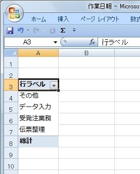 20140915_02.JPG