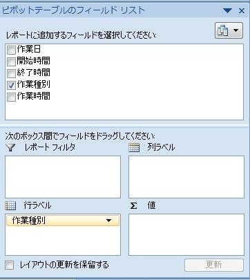 20140915_03.JPG