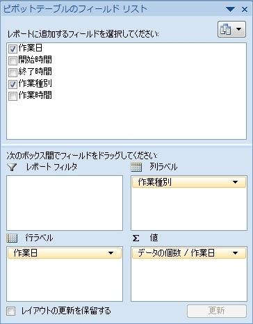 20140915_08.JPG