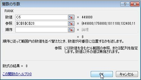 20140925_03.JPG