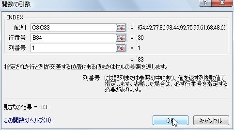 20141004_04.JPG
