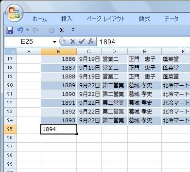 20141005_010.JPG