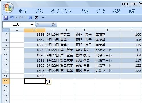 20141005_011.JPG