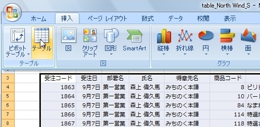 20141005_03.JPG