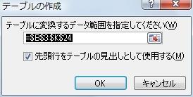 20141005_035.JPG
