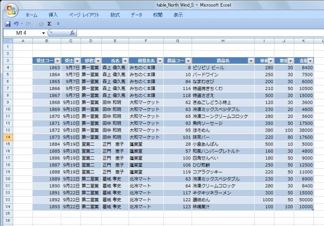 20141005_04.JPG