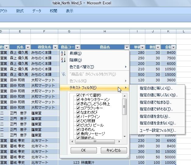 20141005_05.JPG