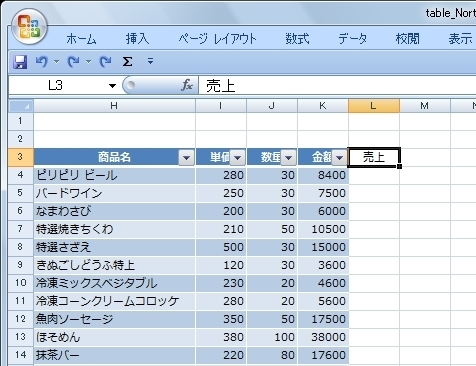 20141005_07.JPG