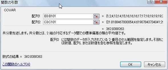 20141013_104.JPG