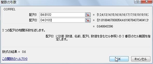 20141013_111.JPG