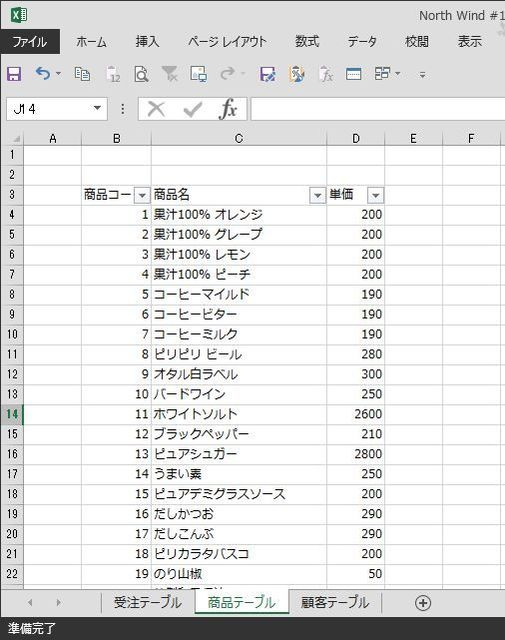 20141017_02.JPG