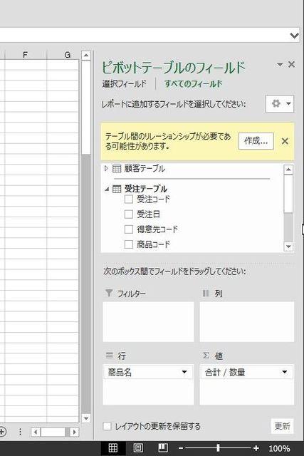 20141017_110.JPG