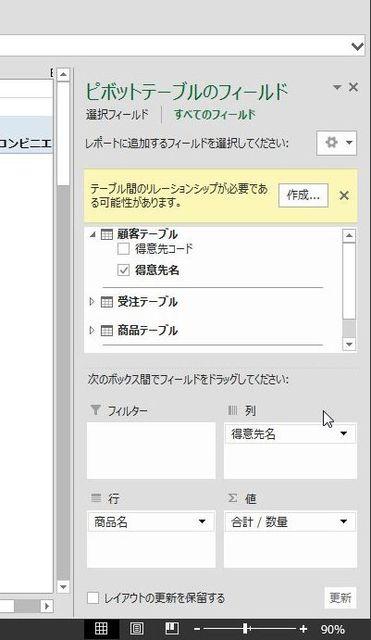 20141017_114.JPG