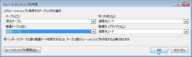 20141017_115.JPG