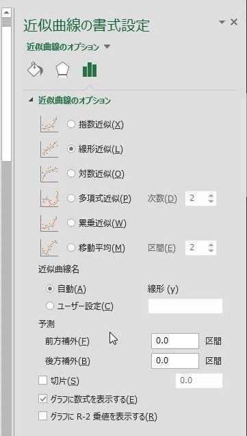 20141101_07.JPG