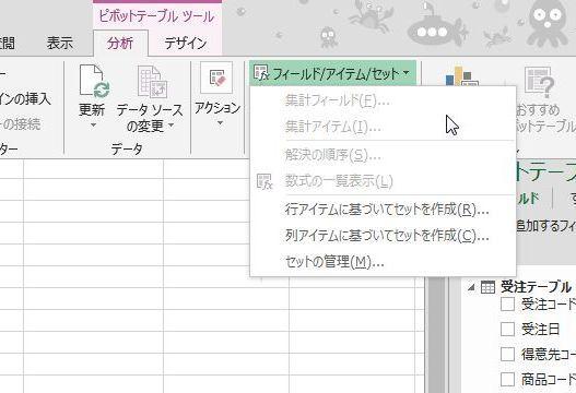 20141102_04.JPG
