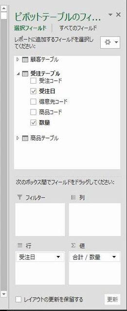 20141102_06.JPG