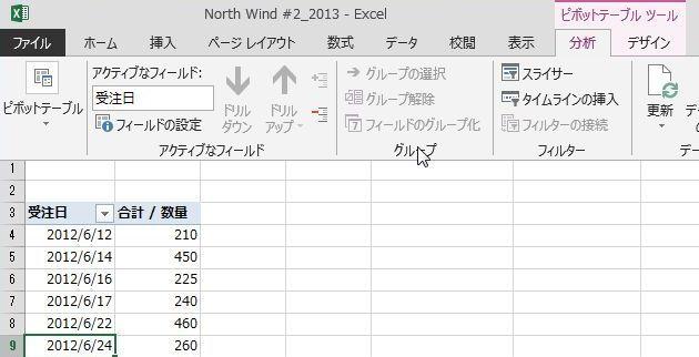 20141102_07.JPG