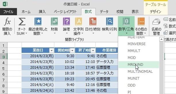 20141115-06.JPG