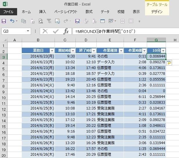 20141115-08.JPG