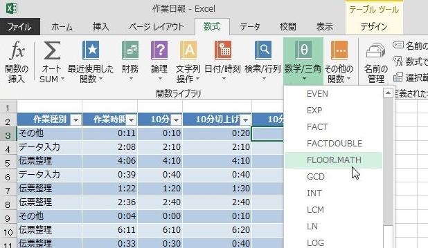 20141115-14.JPG