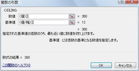 20141115_03-2.JPG