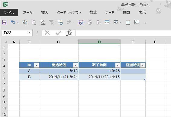 20141123_01.JPG