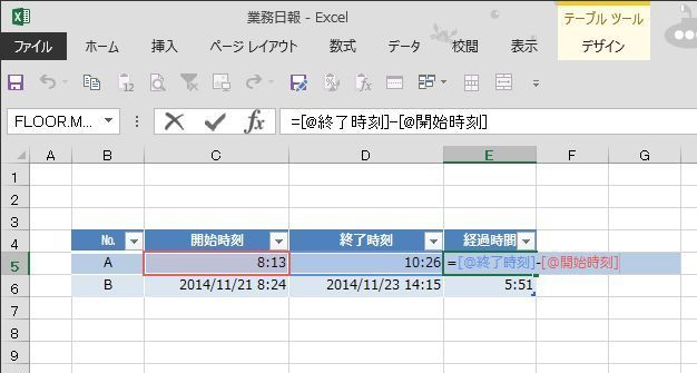 20141123_02.JPG