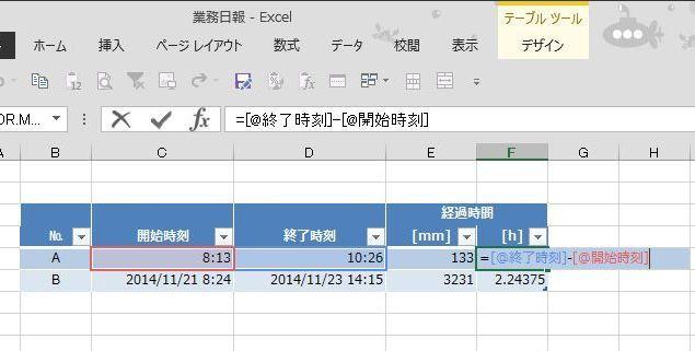 20141123_07.JPG