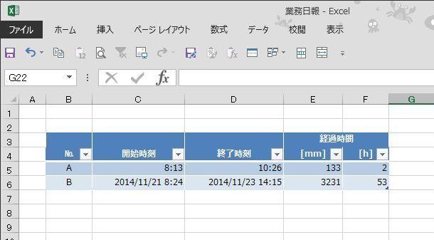 20141123_09.JPG