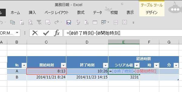 20141123_10.JPG