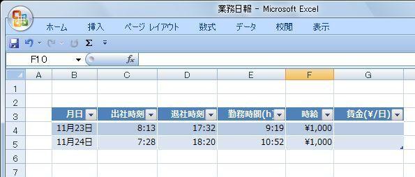 20141123_103.JPG