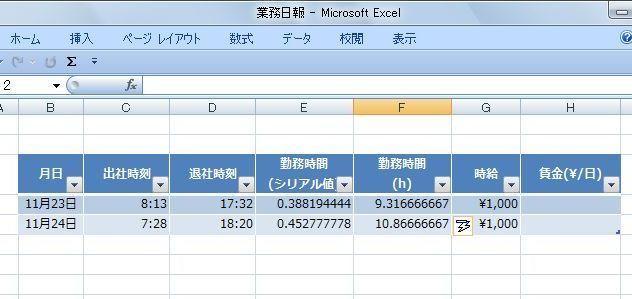 20141123_109.JPG