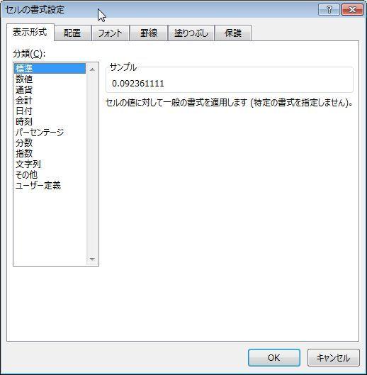 20141123_11.JPG