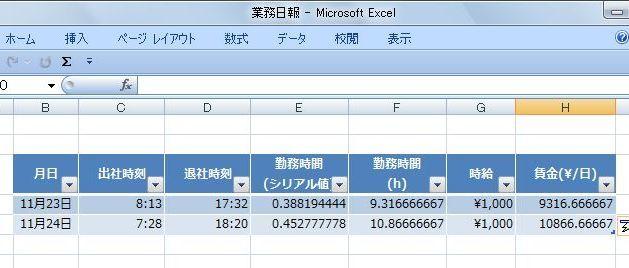 20141123_111.JPG