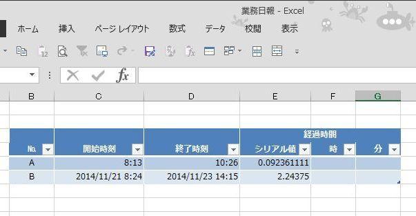 20141123_12.JPG