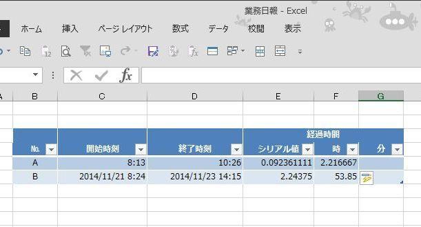 20141123_14.JPG