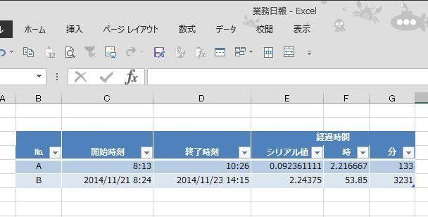 20141123_16.JPG